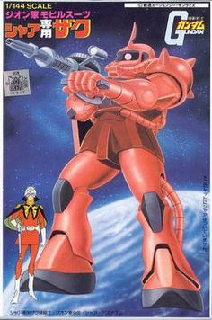 ファーストガンダムの中で最も有名なMSはガンダムだろうよ : ロボ魂通信 Samurai, Gundam Wallpapers, Gundam Mobile Suit, Plastic Models, Box Art, Iron Man, Animation, Superhero, Illustration