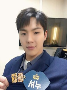 170216 #Shownu #MonstaX Twitter update