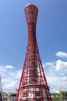 初ポートタワー