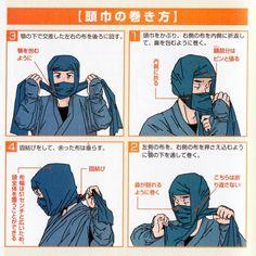 忍者の頭巾の巻き方。簡単なので皆さんもどうぞ!暖かいよ!