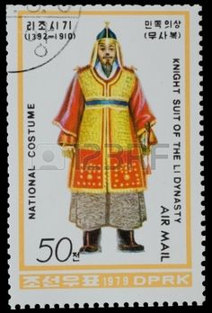 KOREA - CIRCA 1979 A stamp printed in South Korea shows knight suit of the li dynasty 1392 - 1910 from the series National Costume