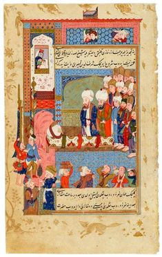 The Funeral of Jalāl Al-Dīn Rūmī | The Funeral of Jalal Al-Din Rumi |The Funeral of Jalāl Al-Dīn Rūmī Tarjuma-i Thawāqib-i manāqib (A Translation of Stars of the Legend), in Turkish The translation was ordered in 1590 by Sultan Murād III (r. 1574–95)