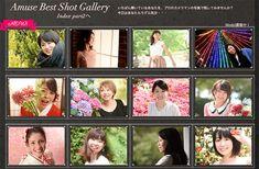 ベストショットギャラリー更新しました。 | 広島の写真館。撮影や結婚式の裏話など!