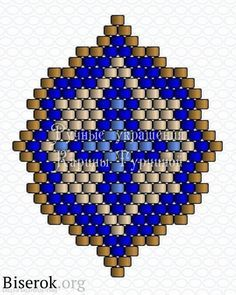 FREE Pattern - Brick Stitch Earrings ROMB with Cross. Use: beading needle 12…