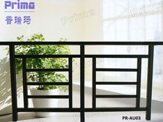 Decorative Outdoor Metal Iron Stair Railings / Handrails Pr-auo3 ...