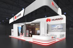 Exhibition stand for Huawei – Android Pin's Exhibition Booth Design, Exhibition Display, Exhibition Stands, Street Marketing, Guerilla Marketing, Print Advertising, Print Ads, Ads Creative, Creative Ideas