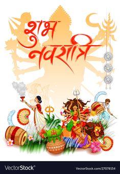 Navratri Wishes Images, Happy Navratri Wishes, Happy Diwali Wishes Images, Happy Navratri Images, Durga Painting, Lord Shiva Painting, Hanuman Images, Durga Images, Happy Durga Puja Image