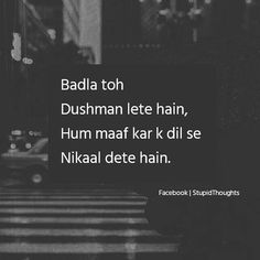 Friendship Quotes and Selection of Right Friends – Viral Gossip Hurt Quotes, Bff Quotes, Attitude Quotes, Friendship Quotes, Funny Quotes, Qoutes, Desi Quotes, Hindi Quotes, Quotations