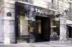 TAG Heuer Store Design