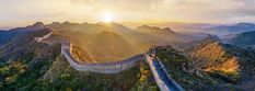 Great Wall of China | 360 Degree Aerial Panorama | 3D Virtual Tours Around the World | Photos of the Most Interesting Places on the Earth | ...