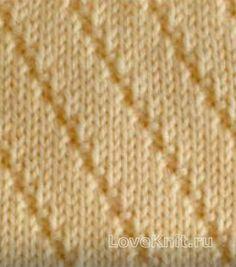 Вязание спицами узор платочная вязка №4022 схема