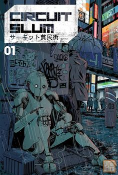 Circuit Slum (concept for a comic series) by Laurie Greasley.