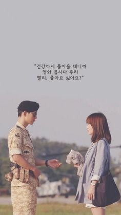 Find images and videos about kdrama, song joong ki and descendants of the sun on We Heart It - the app to get lost in what you love. Dots Kdrama, Descendants Of The Sun Wallpaper, Song Hye Kyo Descendants Of The Sun, Desendents Of The Sun, Soon Joong Ki, Sun Song, Song Joong, Songsong Couple, Drama Quotes