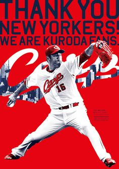 """THANK YOU, NEW YORKERS! WE ARE KURODA FANS. """"黒田選手応援プロジェクト"""" 広島ファンからNYのファンへ、感謝の気持ちを届けよう!   てれびdeふぁんでぃんぐ ひろしま"""