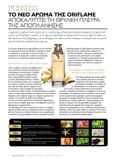 ISSUU - Oriflame Business & Beauty Magazine 2014 by Oriflame EMEA