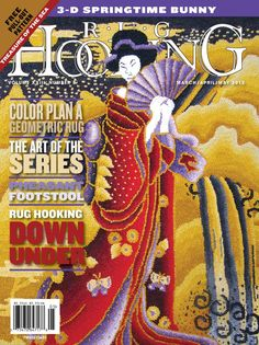 Rug Hooking Magazine, the magazine that's all about hooking!