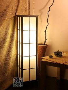 White moonstone brief modern living room floor lamp japanese style tatami wood lamps chinese style lighting-inFloor Lamps from Lights & Ligh...