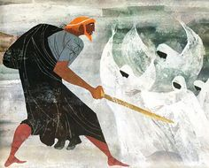 Homer for Young Readers: The Provensens' Vibrant Vintage Illustrations for the Iliad & Odyssey – Brain Pickings
