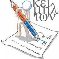 Lembre-se de que você pode e deve contar com a colaboração de um revisor profissional em todas as fases da escrita.