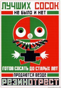 Constructivism prints, posters, constructivism photos by Alexander Rodchenko. Buy constructivism prints and posters|Rezinotrest ad poster by Alexander Rodchenko in high resolution
