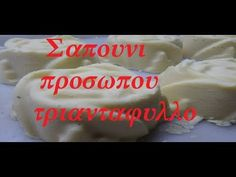 Beauty Cream, Homemade Beauty, Diy Stuff, Ing, Workshop, Soap, Crafts, Atelier, Handmade Crafts