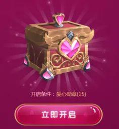 y_游戏素材(1888图)_@系雯咯收集_花瓣 Treasure Chest, Heart Ring, Rings, Jewelry, Jewlery, Jewerly, Ring, Schmuck, Heart Rings