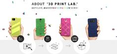 Japan's Telecommunications Giant KDDI Launches 3D Printing Design Tool For Smartphone Cases http://3dprint.com/40101/kddi-3d-print-phone-case/