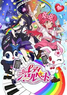 Lady Jewelpet picture