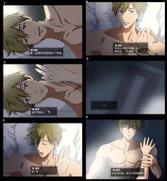 Ok makoto is not my favorite character but i do like this pic Anime Boys, Hot Anime Boy, Anime Manga, Otaku Anime, Makoto Tachibana, Makoharu, Free Makoto, Swimming Anime, Anime Boyfriend