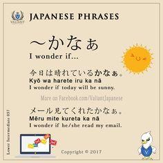 Valiant Japanese Language School < IG/FB - @ValiantJapanese > Japanese Phrases   Lower Intermediate 037