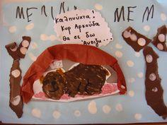 Λουλουδοπαρέα : Χειμερία νάρκη !!!!! Cookies, Cake, Winter, Desserts, Blog, Crack Crackers, Winter Time, Tailgate Desserts, Deserts