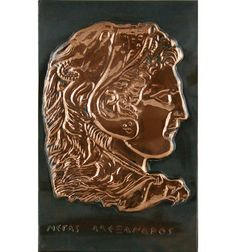 Alexander the great on agalma. Alexander The Great, Ancient Greece, Love Art