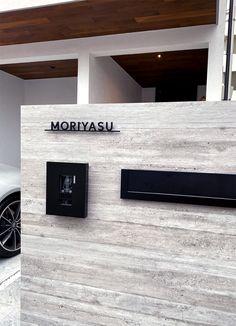 Entrance Design, Entrance Gates, Gate Design, House Design, Compound Wall, Boundary Walls, Property Design, House Numbers, Architecture Details