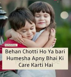 Share the best Sister and Brother Love Quotes in Urdu with images and Best Sister Shayari. Find Sister and Brother Quotes Brother Sister Relationship Quotes, Sister Quotes In Hindi, Bro Quotes, Brother Sister Love Quotes, Love My Parents Quotes, Sister Quotes Funny, Love Quotes In Urdu, Brother And Sister Love, Best Quotes For Sister