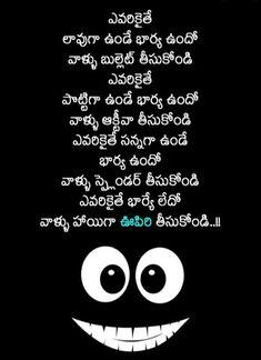 Very Funny Short Jokes, Funny English Jokes, Telugu Jokes, Jokes In Hindi, Jokes Images, Jokes Pics, Funny Movie Memes, Funny Jokes, Famous Jokes