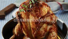 Κοτόπουλο στο φούρνο, τέλεια ψημένο Chicken Recipes, Recipies, Pork, Turkey, Lunch, Meat, Dinner, Cooking, Foodies