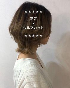 How To Make Hair, Hair Cuts, Hair Styles, Women, Instagram, Haircuts, Short Hairstyles, Hair Plait Styles, Women's