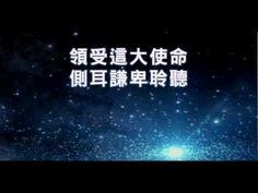 就是這個時刻 Now is the Time 敬拜MV - 讚美之泉敬拜讚美專輯(17) 將天敞開 - YouTube