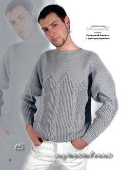 Вязание мужских пуловеров » Вязание спицами, крючком, схемы вязания