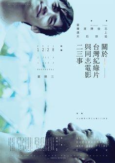 當導演陳俊志遇上天后琪姐 關於台灣紀錄片與同志電影二三事 by Sion Hsu, via Behance