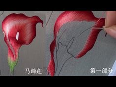 Hand embroidery chinese suzhou embroidery Calla Lily(1) (broderie ricami) - YouTube Basic Embroidery Stitches, Hand Embroidery Videos, Hand Embroidery Flowers, Hand Embroidery Tutorial, Flower Embroidery Designs, Embroidery For Beginners, Hand Embroidery Patterns, Diy Embroidery, Fabric Embellishment