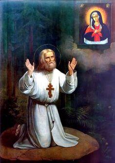 Поздравляю всех православных христиан с Праздником Святого Преподобного Серафима Саровского Чудотворца! http://www.pravoslavie.ru/63176.html