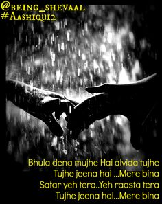 Song Bhula Dena from Aashiqui I can't listen to this song without wanting to cry.and crying. Star Quotes, Text Quotes, Hindi Quotes, Love Quotes, Hindi Bollywood Songs, Bollywood Quotes, Cool Lyrics, Music Lyrics, Best Songs