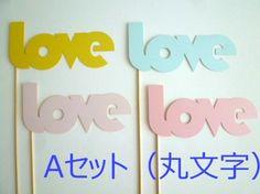 パステル「LOVE文字」4色セット(A・Bタイプ) - 「Nico's Secret」 おしゃれ花嫁さんのための、ウエディング・グッズ専門店