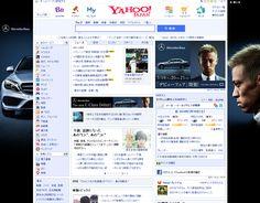 Yahoo!JAPAN リッチアド事例 2014/7/14週   広告料金HOWマッチ