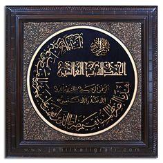 7 Gambar Kaligrafi Surat Al Fatihah Terbaik Kaligrafi Surat Kayu