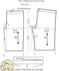 Materiales gráficos Gaby: Costura fácil : Pantalones para niños incluye 4 modelos y patrones gratis