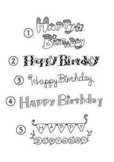 Happy Birthday handwritten letter logo eps image material – Graffiti World Happy Birthday 手書き, Happy Birthday Doodles, Happy Birthday Hand Lettering, Happy Birthday Calligraphy, Birthday Wishes, Hand Lettering Fonts, Doodle Lettering, Creative Lettering, Handwritten Letters