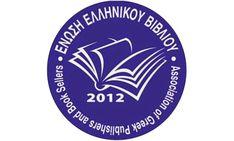 Το νέο Διοικητικό Συμβούλιο της ΕΝΕΛΒΙ, όπως αυτό προέκυψε από τις αρχαιρεσίες του σωματείου στις 3 Ιουνίου 2020. Enamel, Books, Vitreous Enamel, Libros, Enamels, Book, Book Illustrations, Frosting, Libri