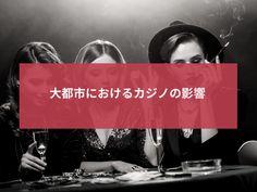 Japan Travel, Movies, Movie Posters, Art, Art Background, Films, Film Poster, Kunst, Cinema